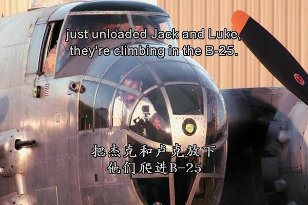 飞机总动员1