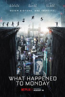 超生游击队(2017)