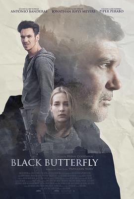 黑蝴蝶(2017)