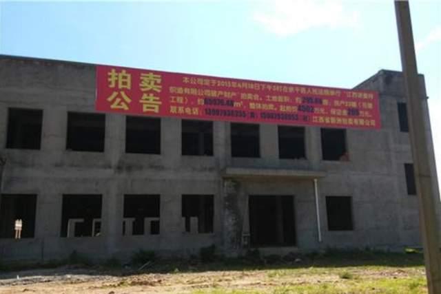 """雲南""""糟心""""的爛尾樓,500業主湊1200萬元,歷時12年終得房產證"""