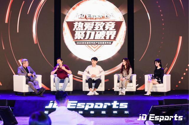 遊戲行業峰會,暢談未來發展趨勢,女主播代表和劉建宏分享趣事!