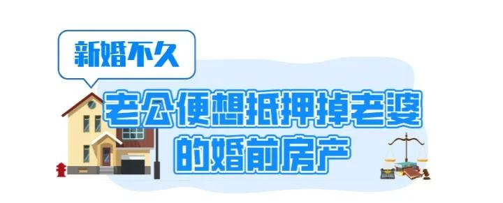 新婚不久,杭州老公便找瞭酷似老婆的女子,做瞭這件事