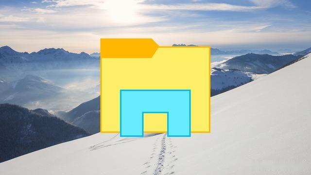 6個你絕不應該觸碰的Windows 10默認文件夾