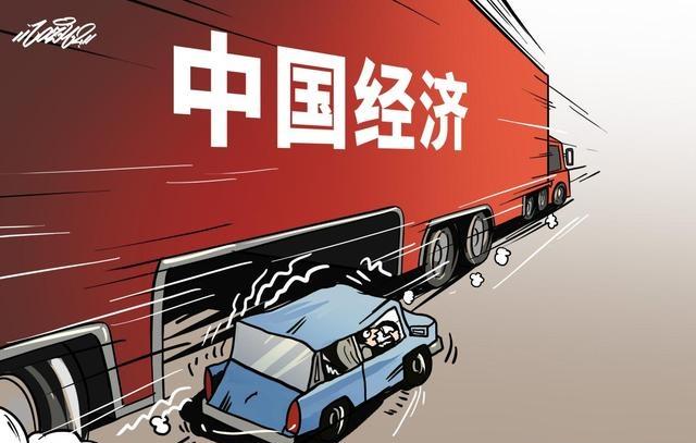 """多國點贊!中國三大經濟指標""""轉正"""",明年可沖刺110萬億大關"""