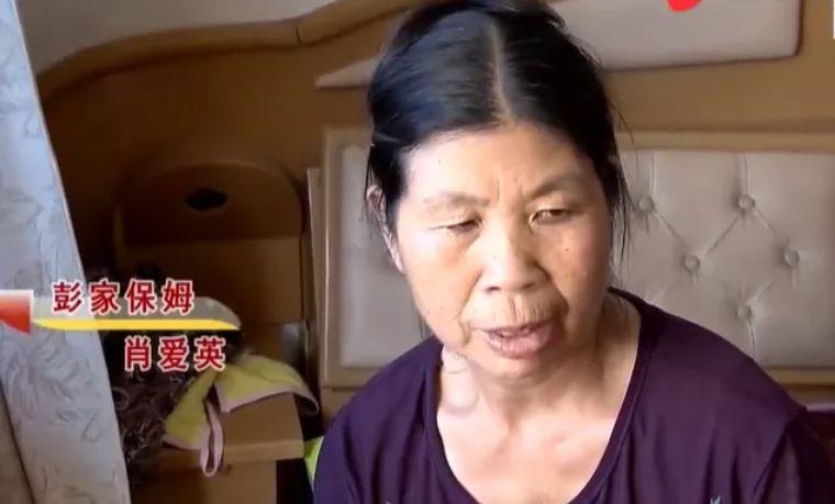 保姆成老伴?與66歲老人同居5年,與原配妻子同住一屋,賴著不走