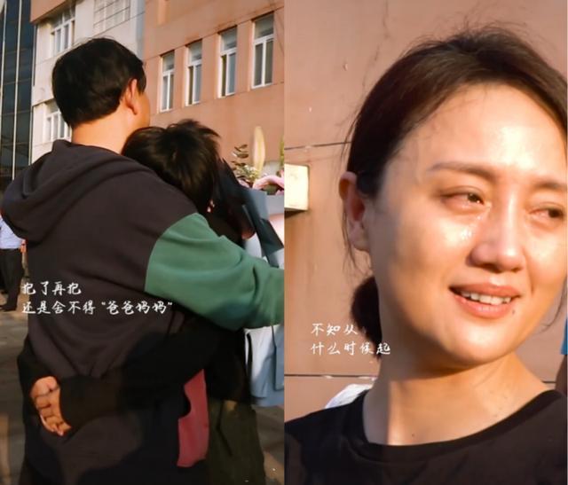 46歲朱媛媛片場淚奔,結婚12年,和男閨蜜玩得歡老公不敢吱聲