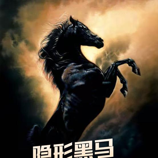 """浮出水面!隱形黑馬保定的""""東進""""戰略"""