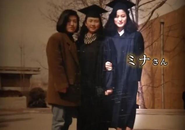 """日本女孩到瑞士""""安樂死"""",僅用4分鐘結束生命,過程讓人心酸"""
