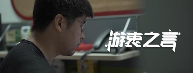 中國遊戲距離世界一流還有多遠?20多位遊戲人說瞭不少大實話