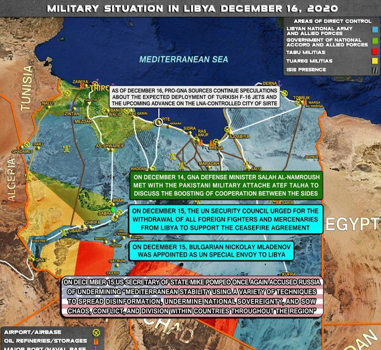 12架F – 16對4架MIG – 29?土耳其奇怪舉動表明利比亞或有新沖突