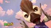 《疯狂丑小鸭》MV—《我是丑小鸭》