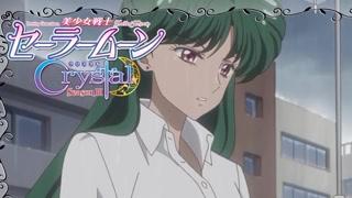 美少女战士Crystal3 第6集预告