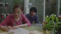 《念念手纪》  成年恭子即将结婚 在乎樱良感受