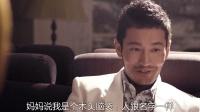 """《春娇与志明》 黄晓明相亲遭遇极品""""凤姐"""""""