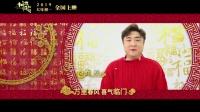 贺岁主题曲发布:成龙蔡徐坤合唱《一起笑出来》