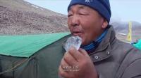 《藏北秘岭:重返无人区》  终达到藏北秘岭 冰川壮观蔡宇感慨
