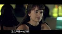 《坏姐姐之拆婚联盟》另类爱情大盘点05:师生禁恋