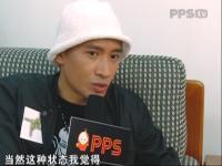 国色天香-独家P录-何晟铭独家专访