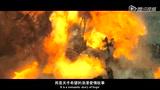 《太平轮》吴宇森特辑 12月2日恢弘上映