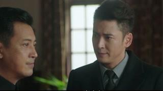 《金陵往事》金榜见到沛文控住不怒气 找崔成诺质问沛文为何没死