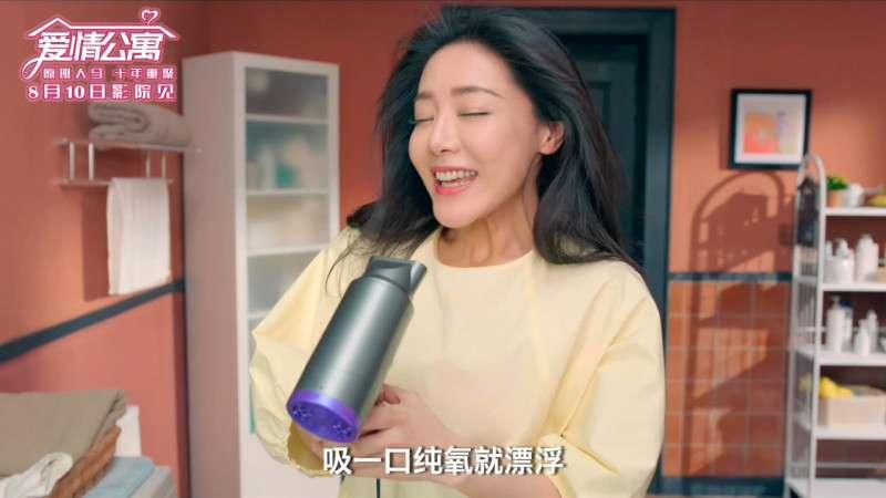 《爱情公寓》十周年曝电影推广曲MV