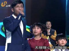 宋小宝唱《燕儿飞》 赵家班集体飙泪