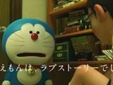 3D《哆啦A梦伴我同行》曝预告片感动亿万粉丝