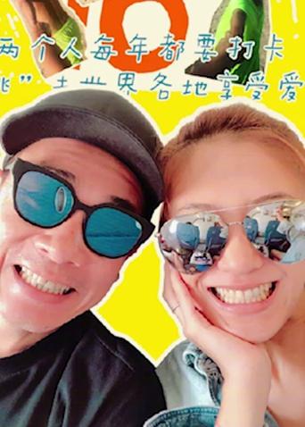 闺蜜下午茶:陈小春手绘八张漫画纪念结婚八年,甜死我的个采儿了!