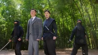 大清神捕第二季第9集精彩片段1524552500734