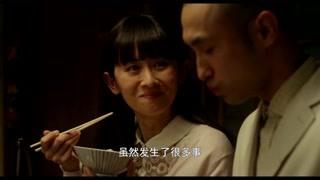 范子小姐带着未婚夫来到了深夜食堂 又吃着那份烤肉