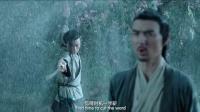 电影《刀震江湖》片花 雨中挥刀练就好功夫