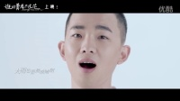 《谁的青春不迷茫》主题曲MV《青茫》