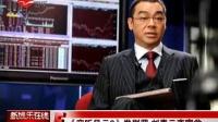 《窃听风云2》发剧照刘青云变富翁