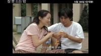 韩国爱情片《不眠之夜》预告片