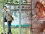 73期:《失孤》刘德华只求动人 林志玲受争议
