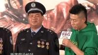 """《西风烈》北京发布会 高群书现场""""呼风唤雨"""""""