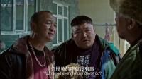 黄宏新片《血狼犬》大受好评,忠犬蓝波惹人疼爱