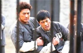 【猎魔】第28集预告-刘小峰智闯敌营抢救同盟战友
