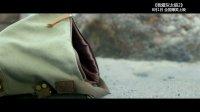 我爱灰太狼2(MV我一定会回来的)