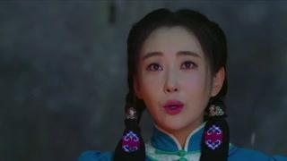 苏茉儿传奇 第6集预告