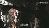 《一代宗师》制作特辑之南北场景揭秘1