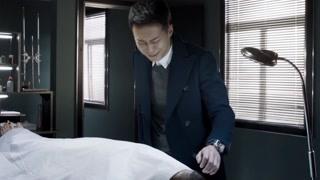 灭罪师第1集精彩片段1524859722032