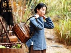 《烽火芳菲》剧情版预告 奥斯卡名导诠释大爱无疆