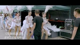 美女与泰国人妖同台飙舞