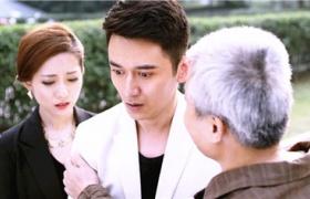 【婆媳的战国时代】第40集预告-高富帅难接受现实生母