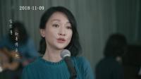 """主题曲《样子》MV 岩井俊二陈可辛周迅""""有生之年""""乐队出道"""