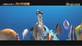 《潜艇总动员3:彩虹海盗》 预告片