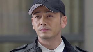 江城警事 第29集预告