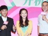 """《第一眼爱情》开机 何琳被""""偶像""""陈志明亲吻"""