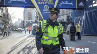 《恐袭波士顿》今日上映